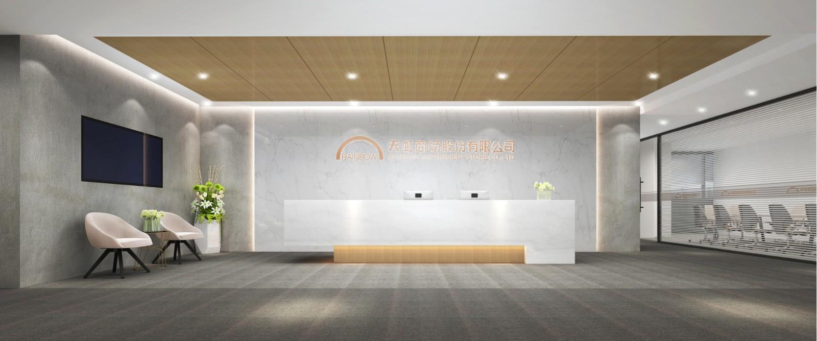家居家装客厅_家装防水涂料相关-深圳市唯创装饰设计工程有限公司