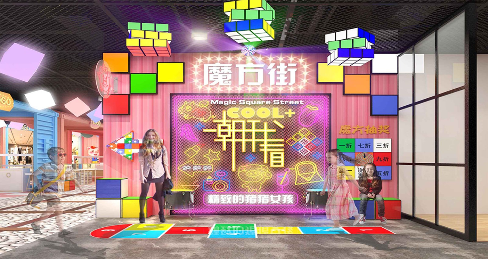 购物中心设计_商业
