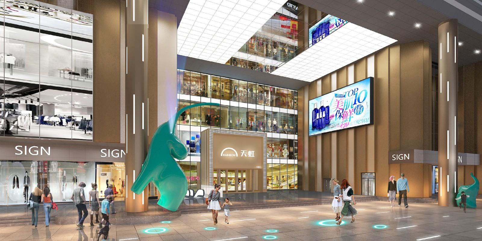 工作装饰方案_其它装饰材料相关-深圳市唯创装饰设计工程有限公司