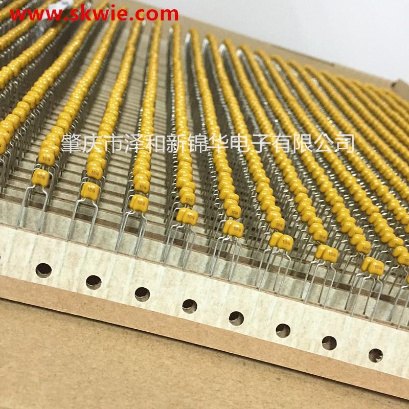 贴片电容器MLCC制造厂家_cbb65电容器相关