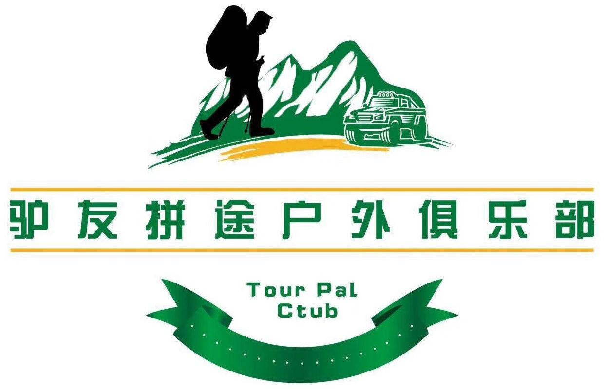 一个女生走川藏线的俱乐部_拼团旅游服务