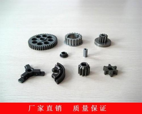 优质粉末冶金厂家物有所值 正宗小家电配件价格厂家直销