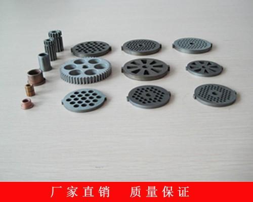深圳绞肉机零件刀盘/广州不锈钢粉末冶金产品/广州市合昌粉末冶金制品有限公司