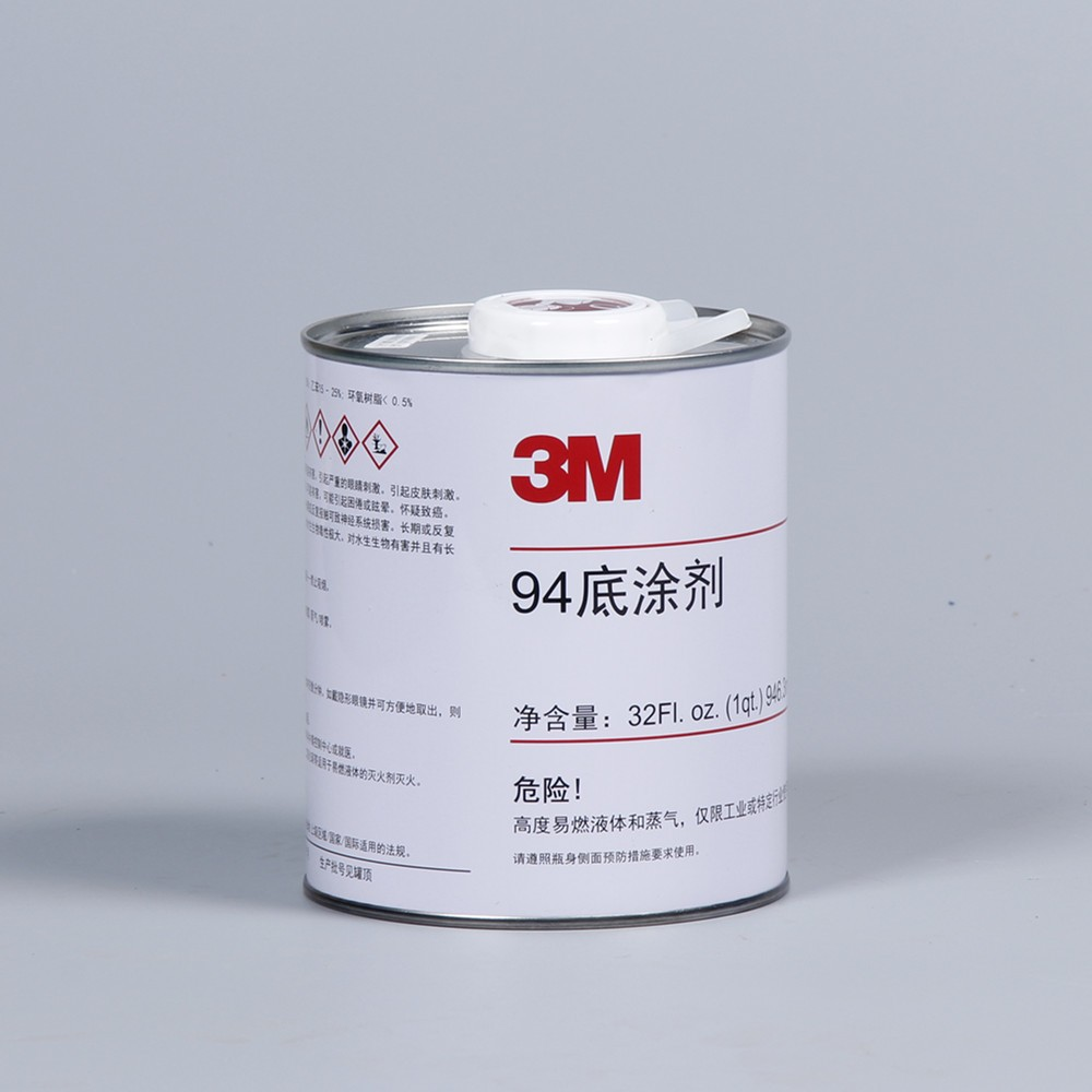3M底涂剂附着力_pp底涂剂相关-武汉每时工业发展秒速时时彩