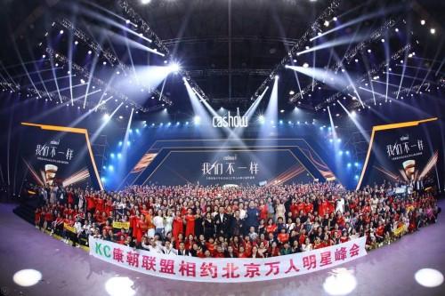 康朝联盟_360集讯