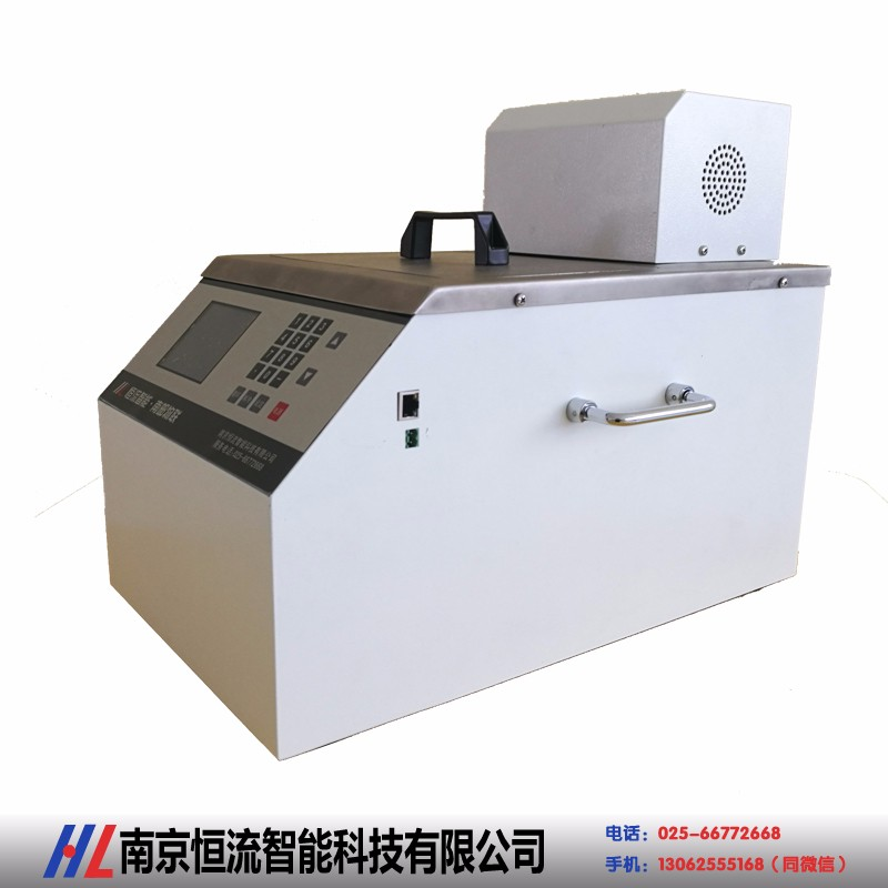江苏恒温水槽公司-超高精度恒温槽-南京恒流智能科技有限公司