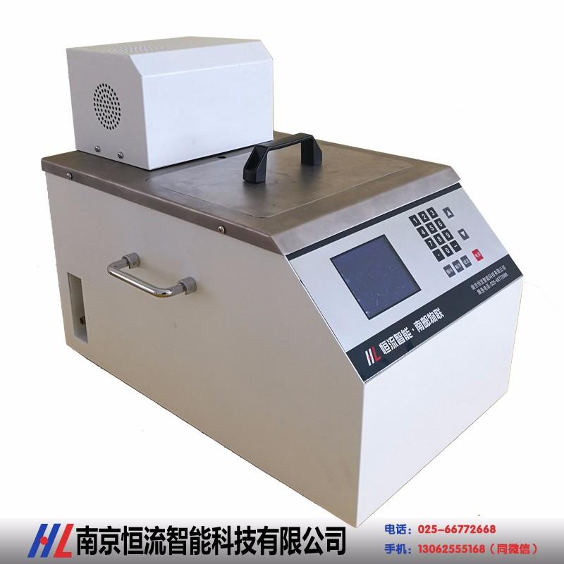 武汉恒温循环槽定制/长沙标准恒温槽定制/南京恒流智能科技有限公司