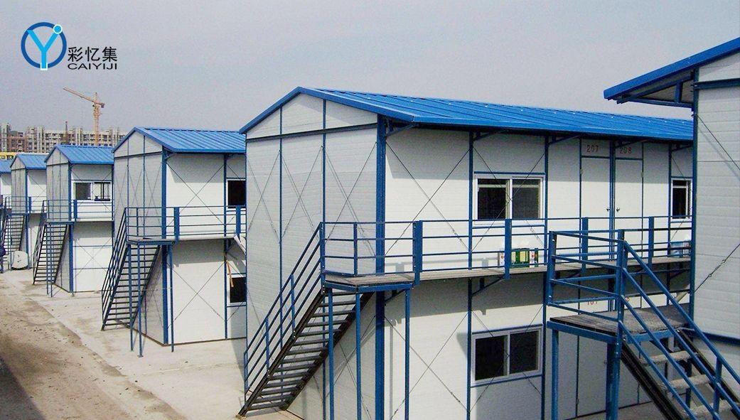 我们推荐江浙沪组合房图片_光线好组合房相关-彩忆集钢结构(苏州)有限公司
