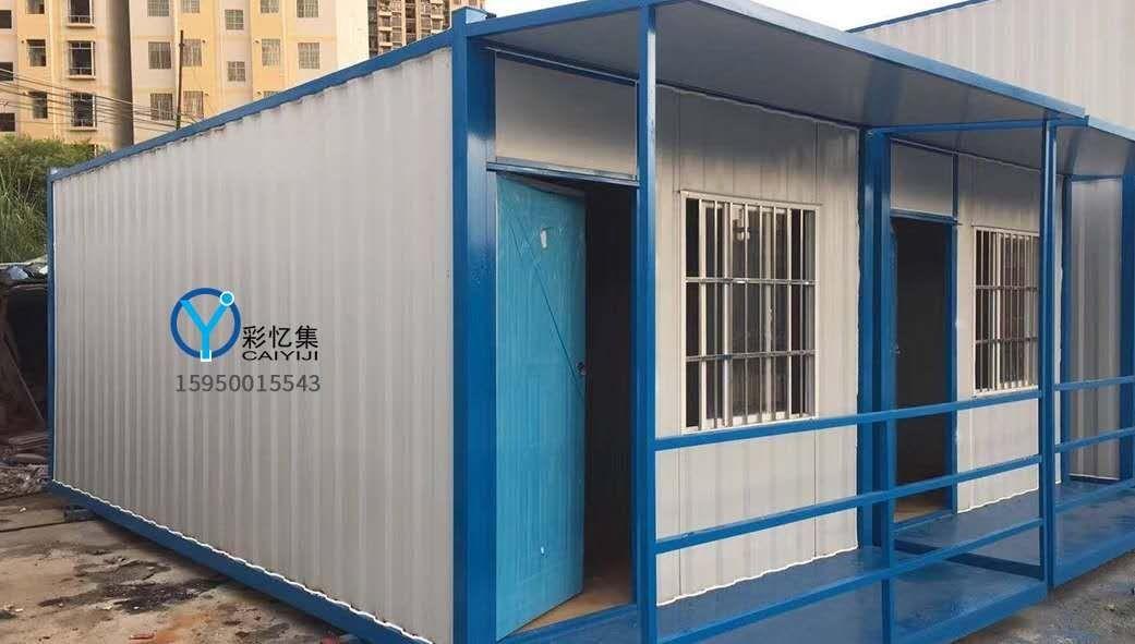 波纹集装箱定制_旧集装箱相关-彩忆集钢结构(苏州)有限公司