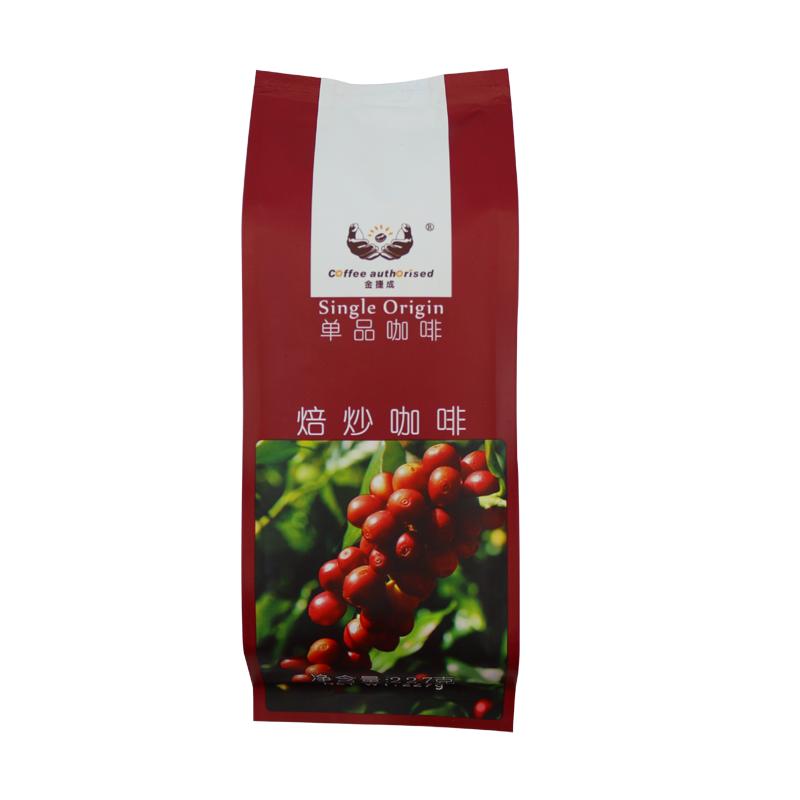 咖啡的种类_16贸易网