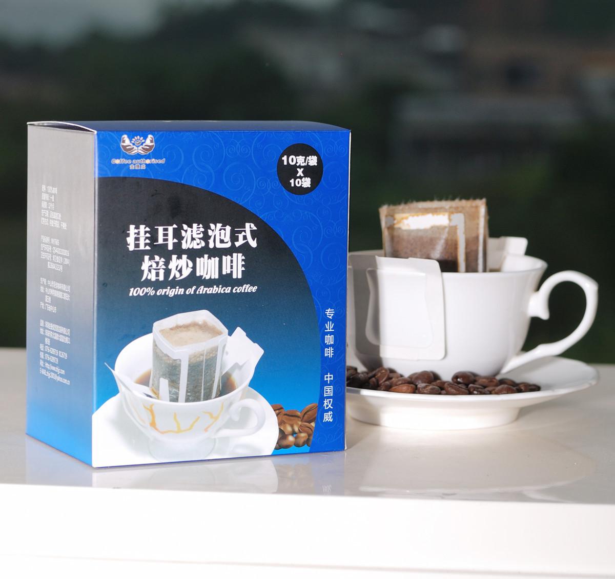 上海蓝山咖啡_16贸易网