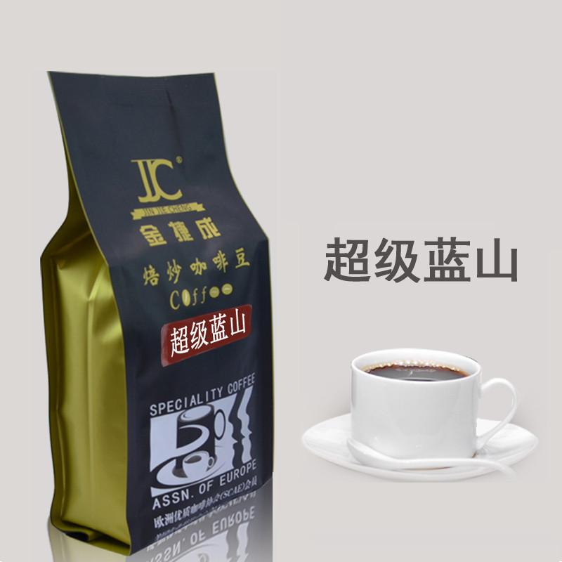 蓝山咖啡加盟_16贸易网