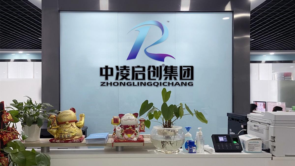 金堂有机认证-四川中凌启创知识产权服务有限公司