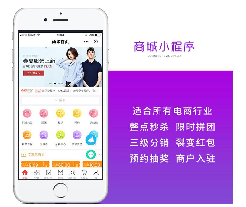 公司logo设计_成都平面设计费用-四川中凌启创知识产权服务有限公司