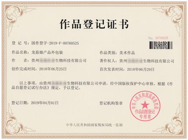 成都高新认证补贴政策_成都专利版权申请服务哪里办理-四川中凌启创知识产权服务有限公司