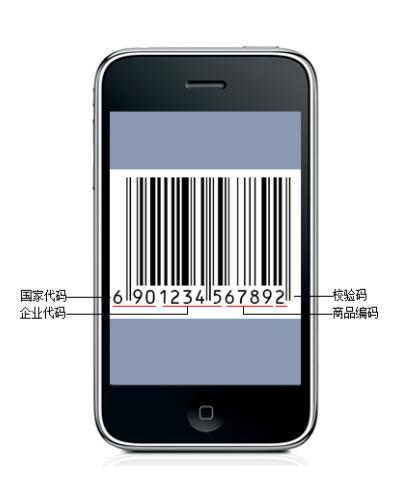 成都ISO认证服务费用_认证服务相关-四川中凌启创知识产权服务有限公司