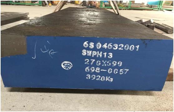 进口DC53/不锈钢4cR13现货/上海超伦钢模有限公司