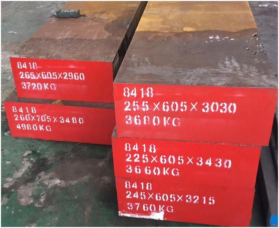 进口8418性能成分_进口NAK80_上海超伦钢模有限公司