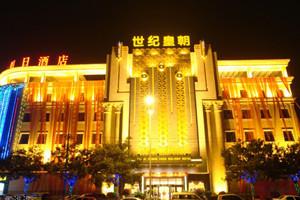酒店管理公司-上海酒店转让专家-上海客客酒店管理有限公司