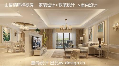 室内装修报价 办公室装修设计 深圳市鑫尚建筑装潢有限公司