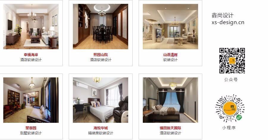 欧式别墅装修公司-深圳市鑫尚建筑装潢有限公司