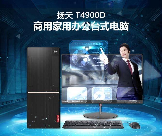 我们推荐广安市品牌电脑专卖店重磅优惠来袭 正宗正规复印机租赁哪家便宜