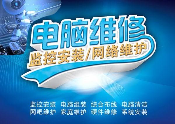 专业惠普数码复印机维修电话_广安市复印机租赁哪家便宜_广安紫铭科技