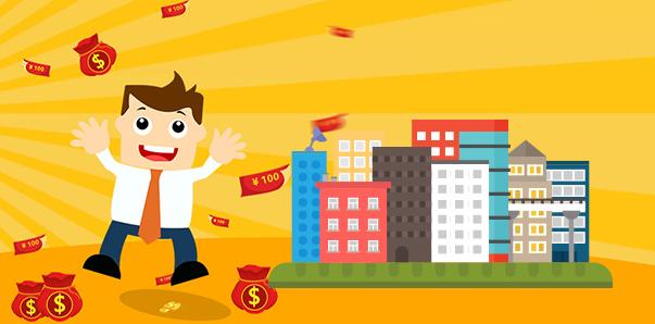 中信抵押贷款办理_仪器信息网