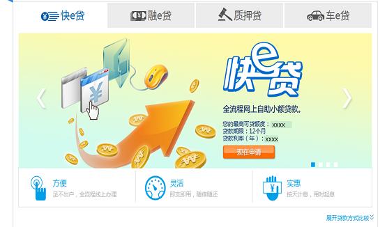 合肥网贷要求-正规贷款材料-安徽邦融投资有限公司