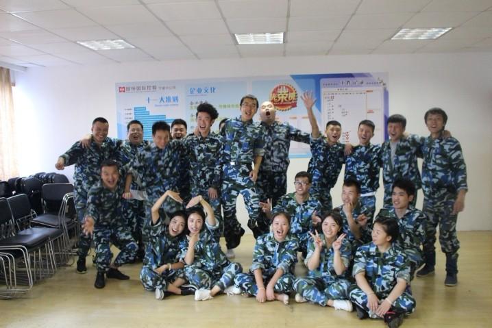野外培训团队_拓展党团_杭州同裕文化传播有限责任公司