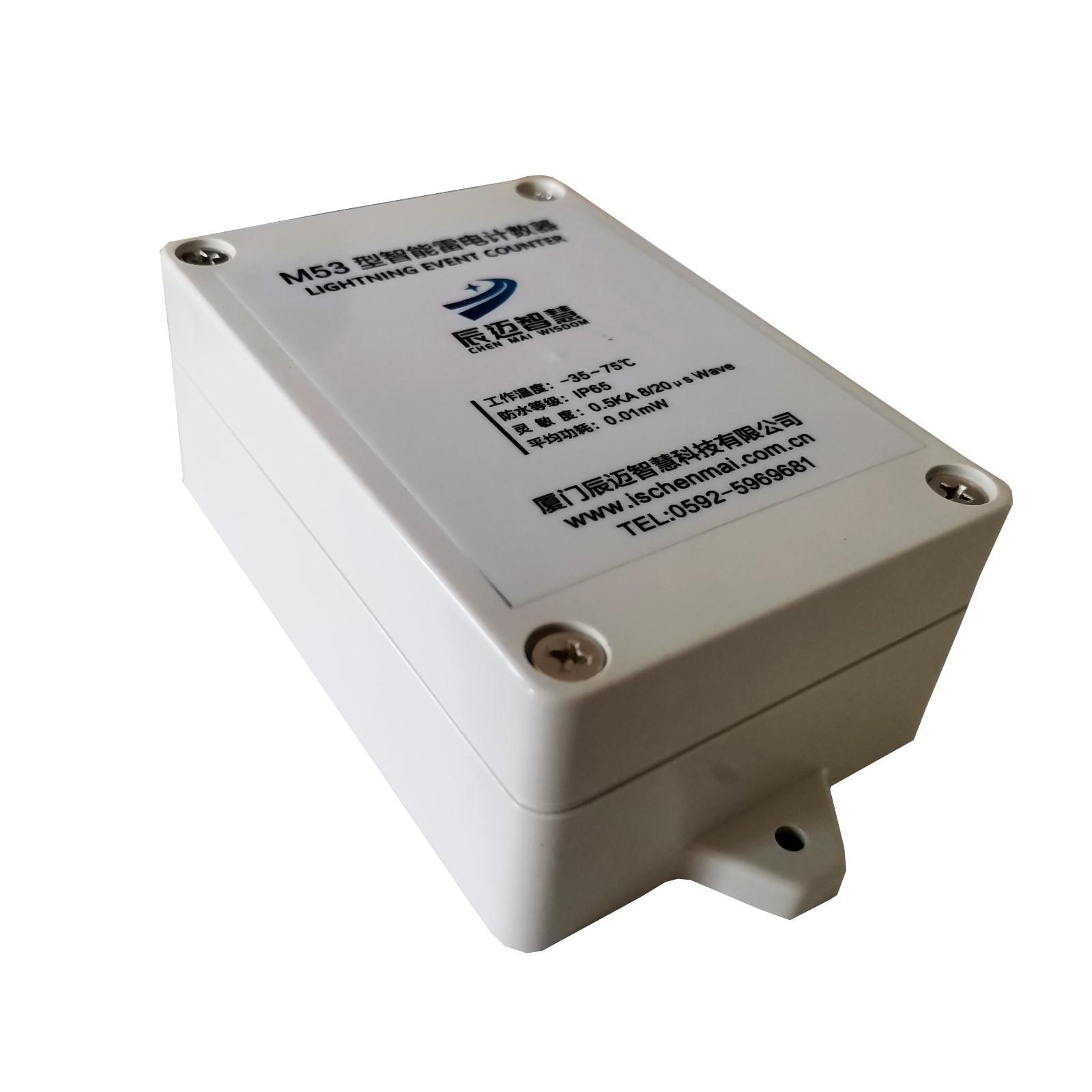 優質監測儀器品牌_智能自動化成套控制系統-廈門辰邁智慧科技有限公司