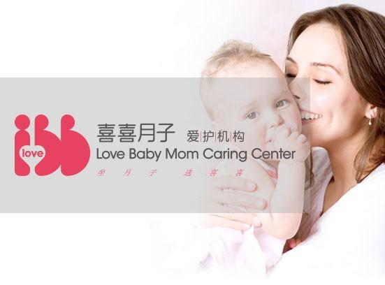 沈阳月子中心有哪些服务_沈阳家政服务-九洲母婴保健护理服务有限公司