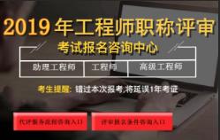 辽宁省工程师_中级工程师相关-创信人力资源服务(辽宁)有限公司