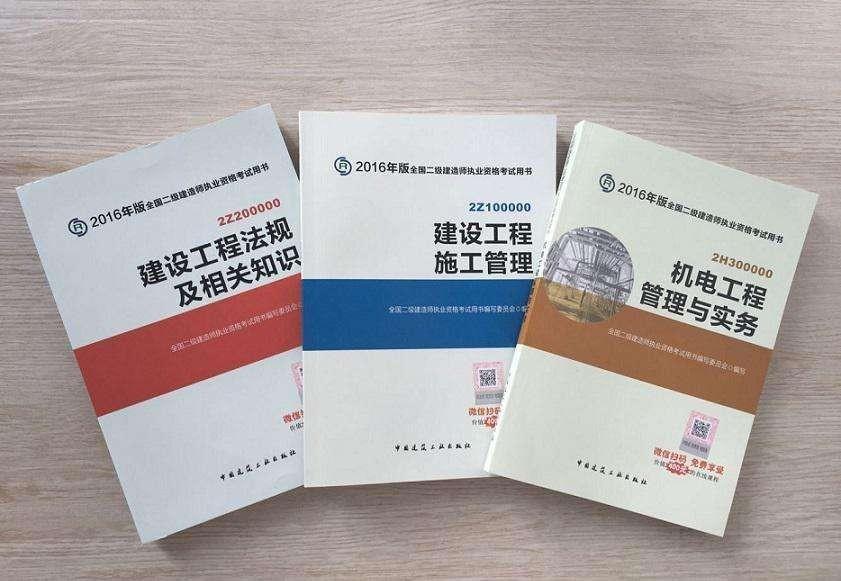 中级工程师职称申报评_助理工程师相关-创信人力资源服务(辽宁)有限公司