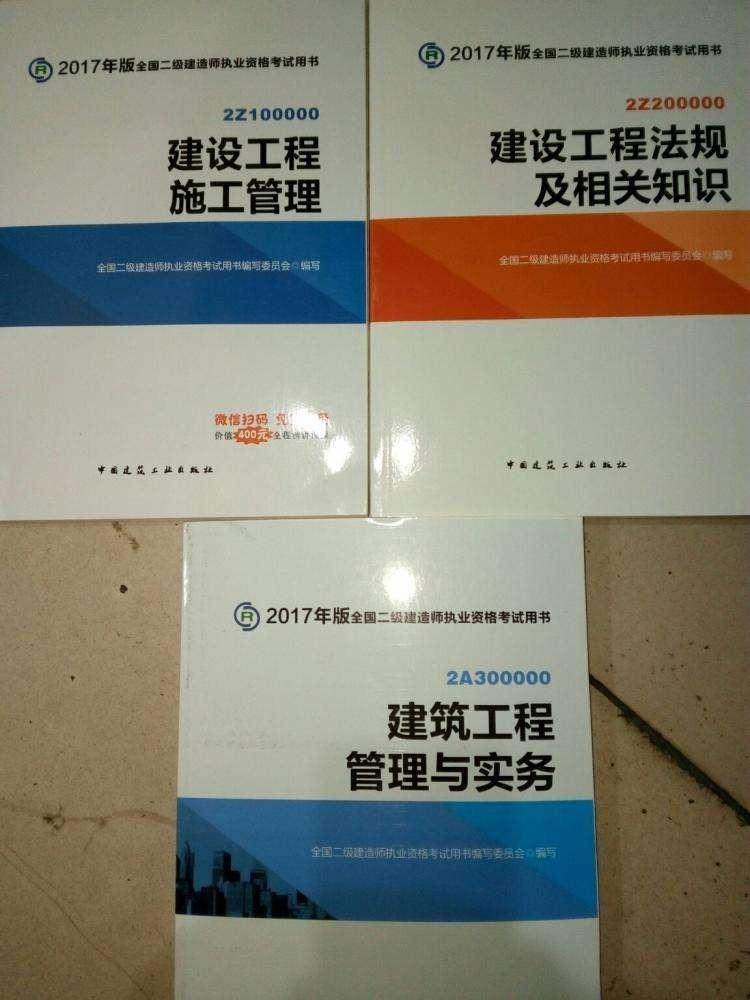 工程师职称评审报名_电气工程师相关-创信人力资源服务(辽宁)有限公司