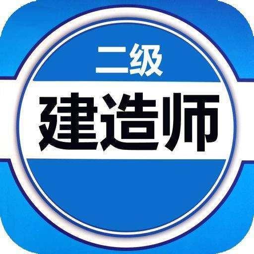 辽宁省工程师代评_中级工程师相关-创信人力资源服务(辽宁)有限公司
