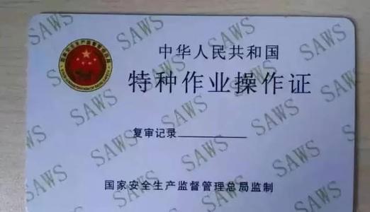 一二级工程师代评_注册消防工程师相关-创信人力资源服务(辽宁)有限公司
