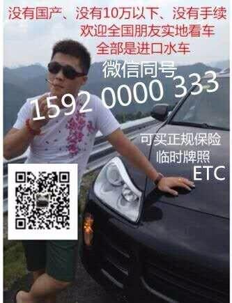 樟木头二手车-深圳二手车多少钱-黄江东泰二手车行