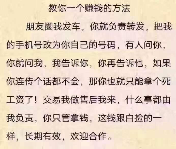 东莞兰博基尼一手现车哪里有_深圳其他商用车