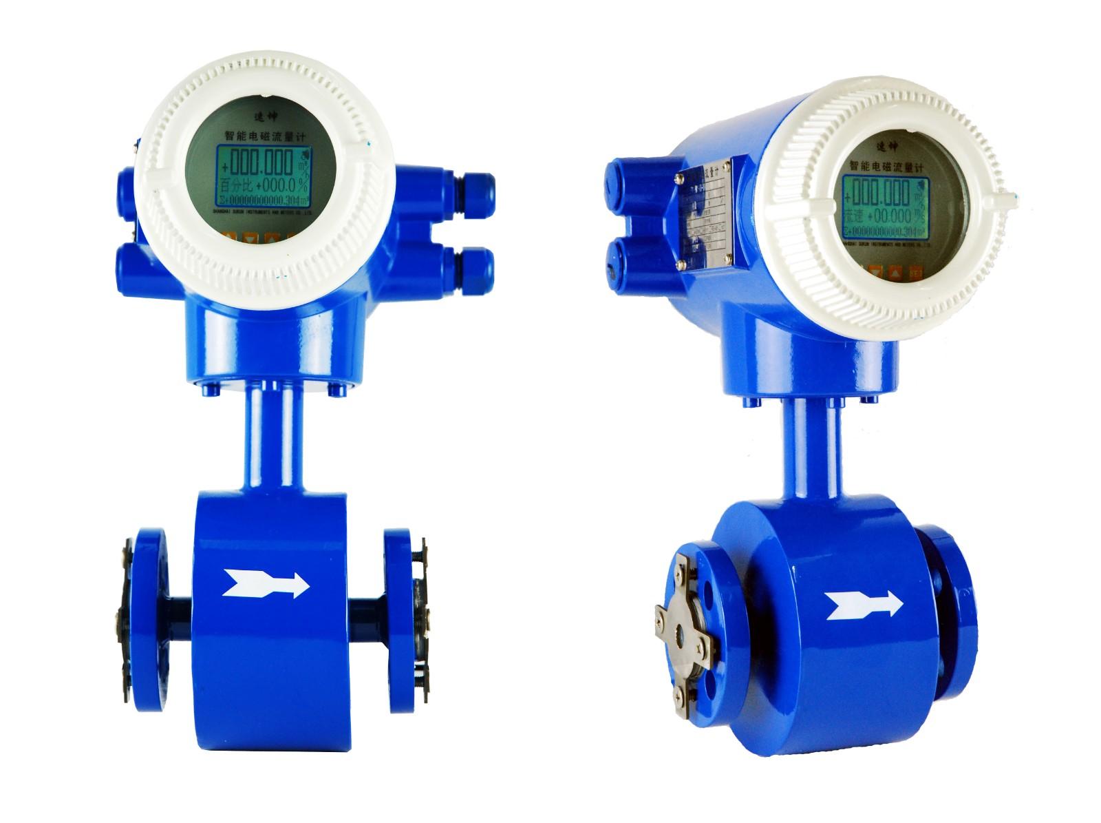 流量计供应商_蒸汽仪器仪表-上海速坤仪器仪表有限公司