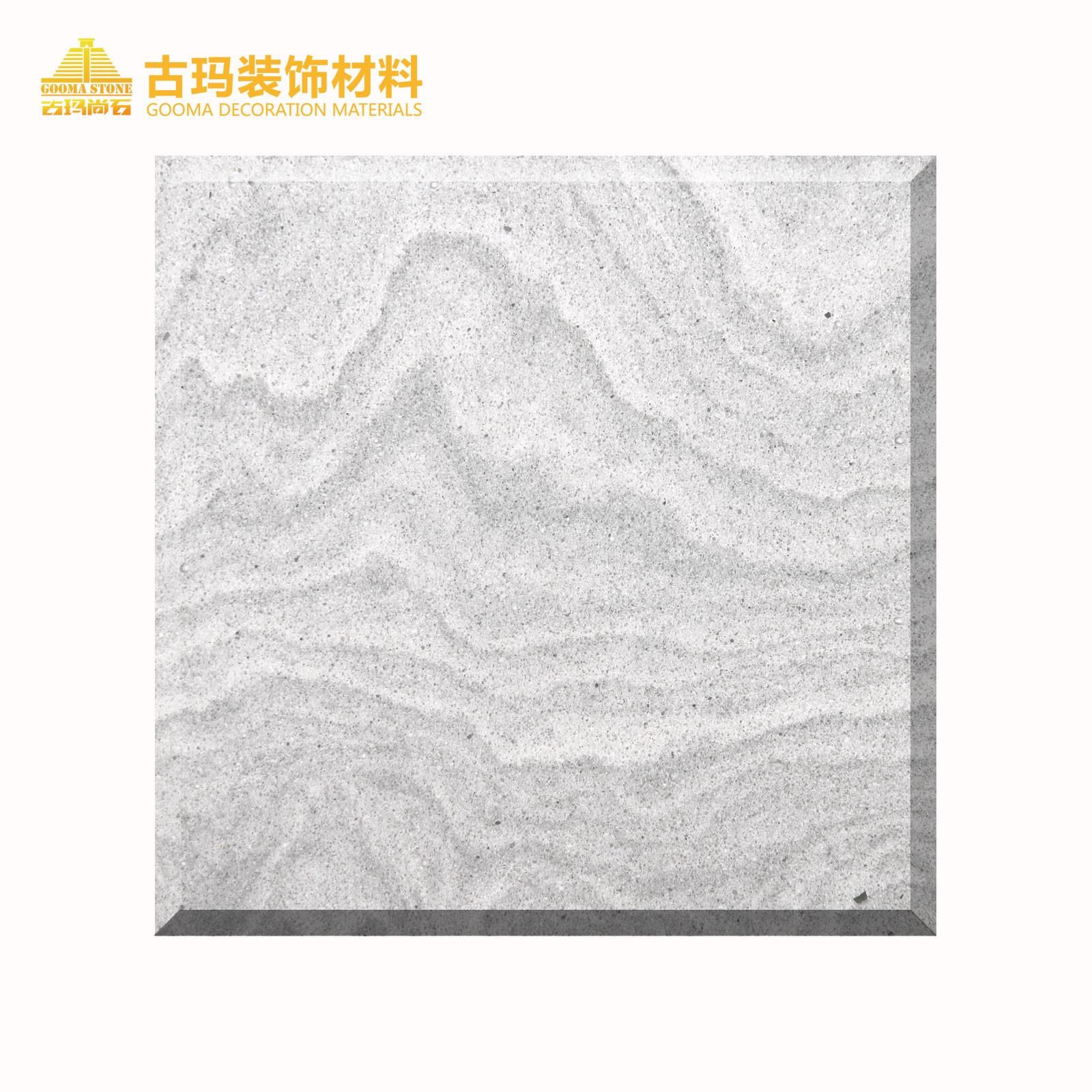 环保外墙保护剂批发_专业其他石材石料生产厂家-广州市古玛装饰材料有限公司