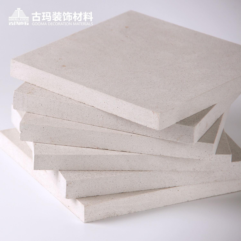 外墙保护剂批发_轮胎保护剂相关-广州市古玛装饰材料有限公司