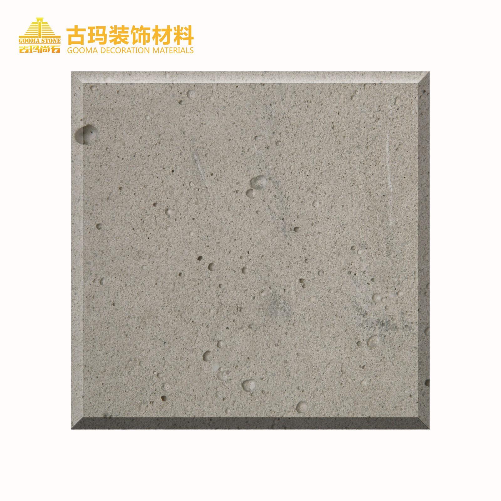 专业外墙涂料生产厂家_广东其他石材石料-广州市古玛装饰材料有限公司