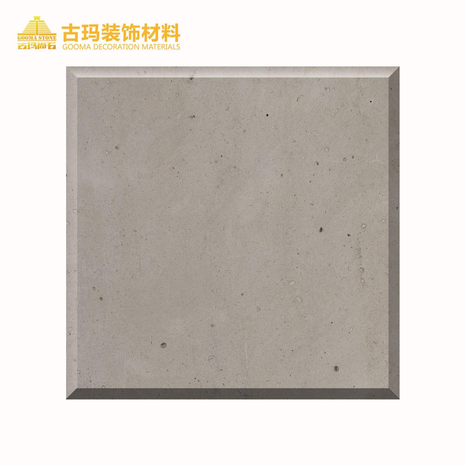 环保洞石_专业其他石材石料销售-广州市古玛装饰材料有限公司