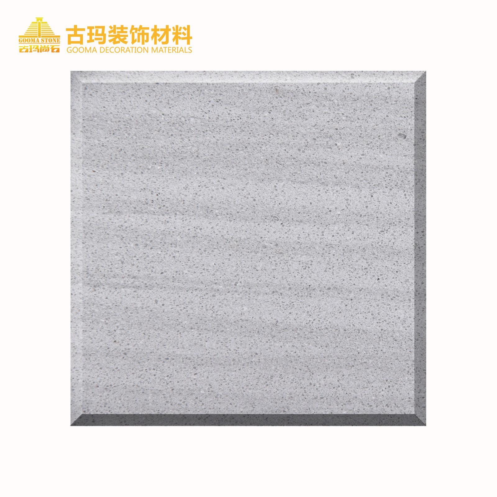 大理石厂家_其他石材石料生产厂家-广州市古玛装饰材料有限公司
