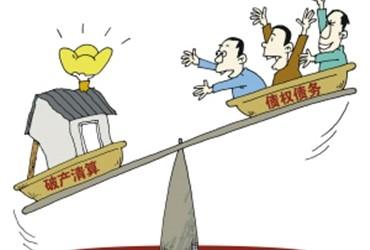 破产清算程序_哪里有法律betway必威体育 精装版律师-上海五英科技betway体育客户端