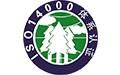 标准化环境体系服务-ISO9000认证机构-广东中之鉴认证有限公司