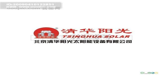 北京好太太燃气灶维修电话 好太太燃气灶维修电话 北京好太太燃气灶维修