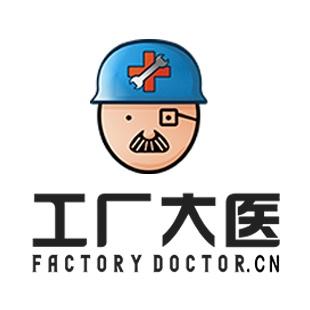 建厂创业_五金商贸网