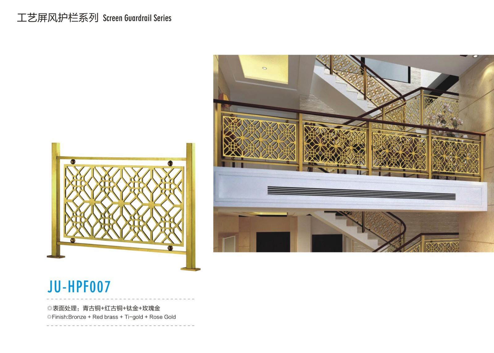 金属楼梯护栏_91采购网